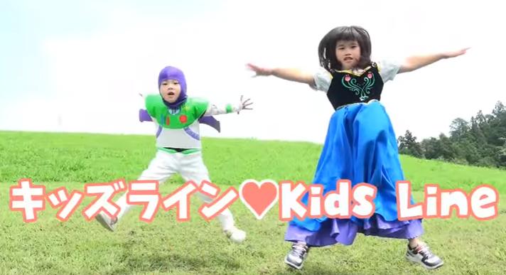 キッズライン♡Kids Line