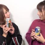 【てんちむ】あきちゃと呑み対談!