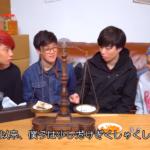 アバンティーズ【ドラマ 第3話】アバンティーズ誕生物語 『LUCKY』