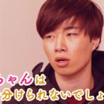 アバンティーズ【ドラマ 第4話】アバンティーズ誕生物語 『LUCKY』