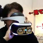 すしらーめんりく 【ドッキリ】VRでサメに襲われるおばあちゃんのリアクションが面白すぎるw