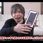 【PDS KabushikiGaisya】防弾ケースを装着したiPhone Xは、エアガンにも耐えられるのか!?