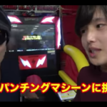 【ぷろたん日記】サイヤマングレートとパンチングマシーン!!
