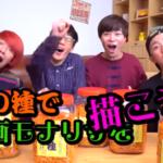 アバンティーズ【ドラマ 第1話】アバンティーズ誕生物語 『LUCKY』
