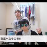 【PDSKabushikiGaisha】ダンテが友人の髪の毛を切ってみた結果!?
