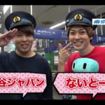 おるたなチャンネルの名物企画「貸切かくれんぼ」のおすすめ動画5選