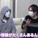 ラファエル、100万円あげます!Youtuberの闇の情報提供お願いします。
