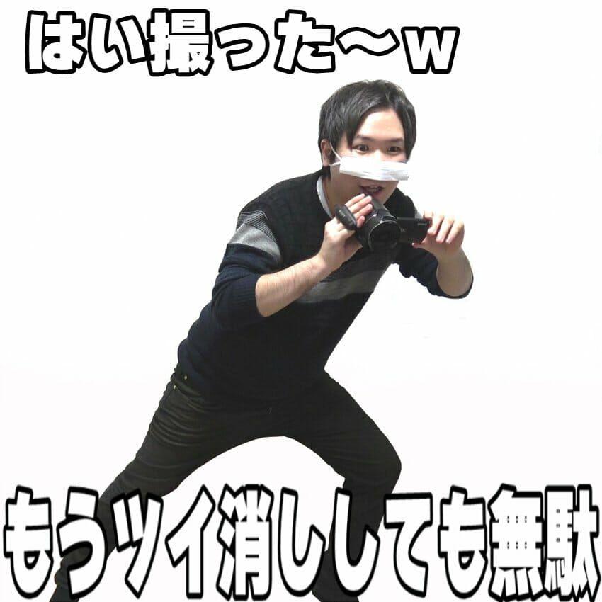 コレコレチャンネル KoreTube
