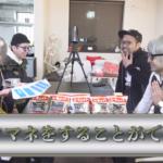 【MEGWIN TV】ユーチューバーチップスを使ってカードゲームした結果ww