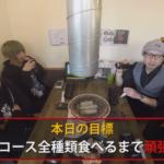 【MEGWIN TV】YouTuber特権で焼肉を食い尽くせ!!【焼肉安安】