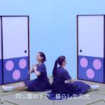 hoshinogen official channel 星野源 11th シングル『ドラえもん』