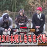 【MEGWIN TV】人はタバコ200本を吸うとどうなる!?