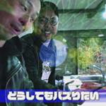 【MEGWIN TV】バズりそうな巨大ローストビーフ丼を完食せよ!!