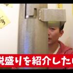 【はいじぃ迷作劇場】巨大焼肉のフルコースに挑戦!