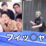 へきトラハウス 絶叫卓球「あのYoutuberに想いよ届け」に東海てつやが参戦!!