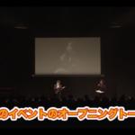 【水溜りボンドの日常】やっぱり水溜りボンドはトークが最高におもしろい!!スペシャルイベントin神戸!!
