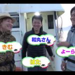 【釣りよかでしょう】和丸さんがもはや釣りよかメンバーであると話題にww