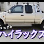 【カズチャンネル】提供動画が最近多いことにファンから賛否両論の嵐!!車の傷を補修してみる!
