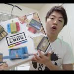 【MasuoTV】マスオがやるニンテンドーラボが楽しそう!!釣りゲームをやってみた