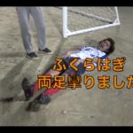 【東海オンエア】足を攣ったてつやに対するゆめまるの優しさがカワイイと話題にww
