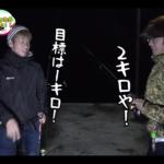 【釣りよかでしょう】「むねおはタコの名手」だとファンからの声!!イカ釣りのはずがタコが釣れちゃいました!!
