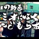 【へきトラハウス】相馬トランジスタの格好が変態すぎるとコメント殺到ww