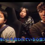 【閲覧注意】水溜りボンド 日本最恐の心霊スポットへ