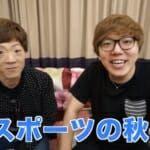 【ヒカキン】7万3千円の高級松茸を丸かじり?!