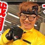 【フル動画あり】2018年戦闘中結果速報!ヒカキンが出演!結果/優勝者は!?