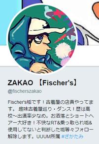 【第6位】ザカオ(307,277人)