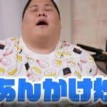 【恭チャンネル】料理のクセが強すぎると話題に!
