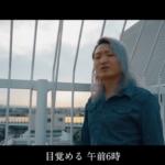 【レぺゼン地球】新曲「-0-tokyo」について調査!カッコいいと話題の気になる歌詞は?