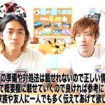 北海道出身のYouTuber・北の打ち師達が、北海道地震の様子や災害に必要な情報を発信