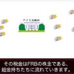 アシタノワダイ 衝撃の事実公開で視聴者騒然