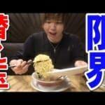タケヤキ翔 大食い動画公開もダイエット宣言