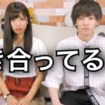 【ヴァンゆん】ヴァンビとゆんは付き合ってる?ラブラブエピソードをご紹介!