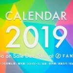 VAZ 2019年クリエイターカレンダー発売!