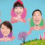 プリンセス姫スイートTVの両親が金持ち過ぎてヤバイ!?顔/不動産経営/パパは城主!?