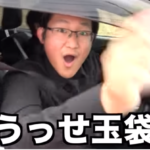 桐崎栄二の動画に出てくる島袋とは?本名/年齢/関係などを調査!