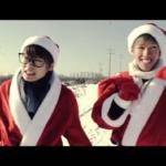 【スカイピース】クリスマスマイルの歌詞/パート分け/他クリスマスソング紹介