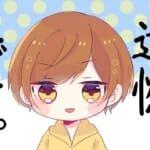 【すとぷり】るぅとの彼女が発覚!?本名/年齢/身長/顔/彼女/眠未ねるとの関係は?