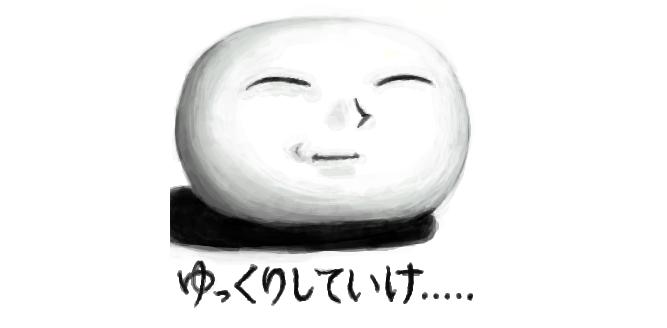もこうの顔文字(⌒,_ゝ⌒)はいつ生まれた?顔文字の由来/Android