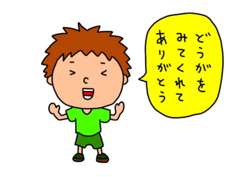 セイキン イラスト キャラクター ヒカキン